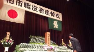 20131025g