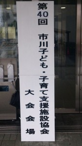 20141101b