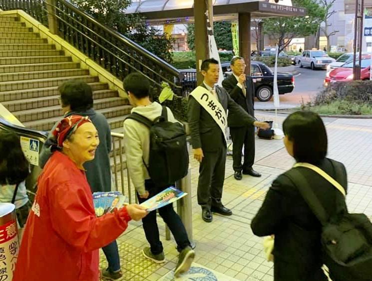 スタッフブログ【統一地方選挙】
