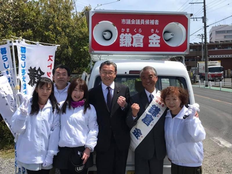 スタッフブログ【統一地方選挙最終日】