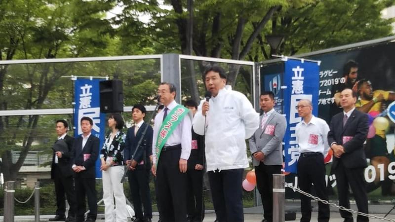 スタッフブログ【新浦安駅にて街頭演説会】