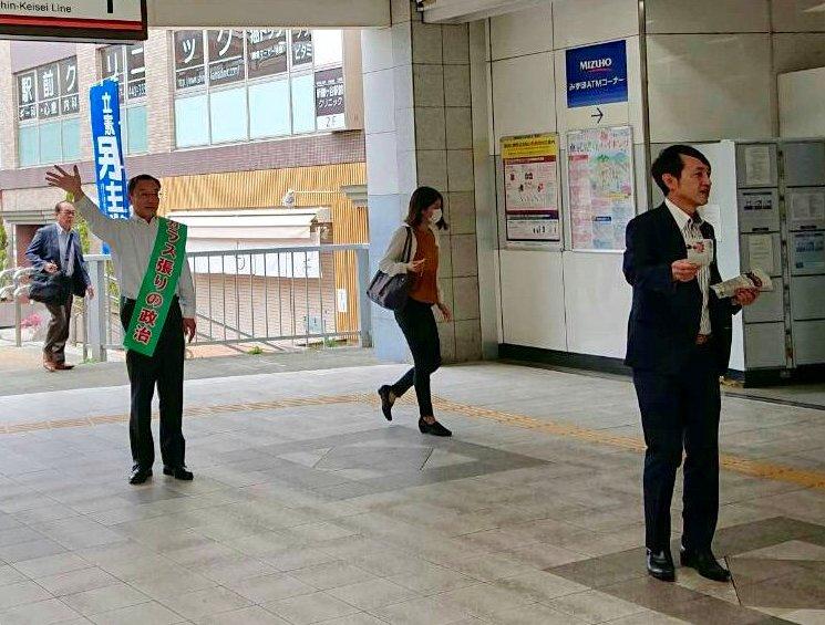 スタッフブログ【朝の駅頭~新鎌ヶ谷駅~】