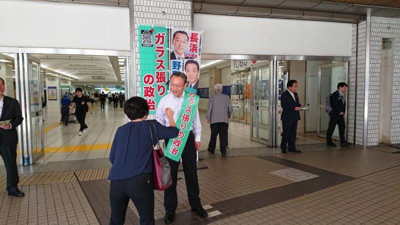 スタッフブログ【朝の駅頭~船橋駅~】