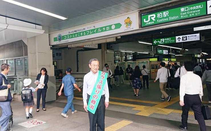 スタッフブログ【朝の駅頭~柏駅~】