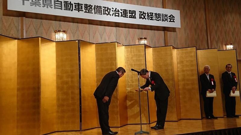 スタッフブログ【自動車整備政治連盟】