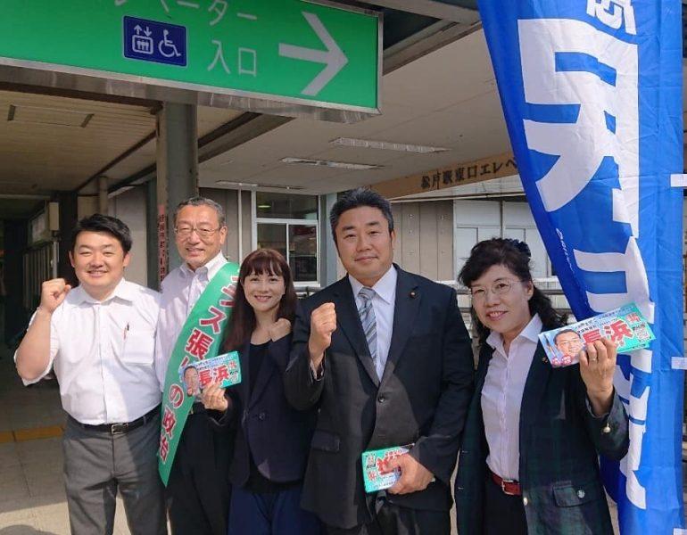 スタッフブログ【朝の駅頭~松戸駅~】