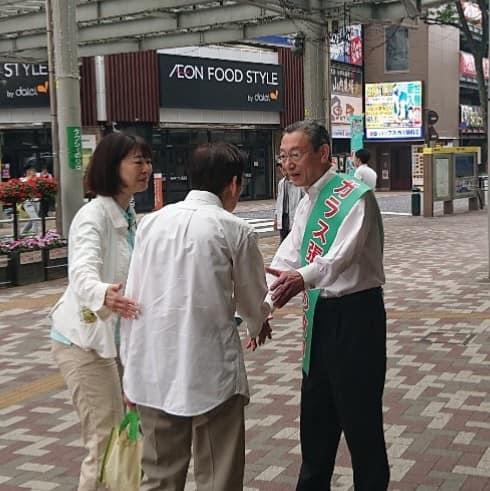 スタッフブログ【朝の駅頭~市川駅~】