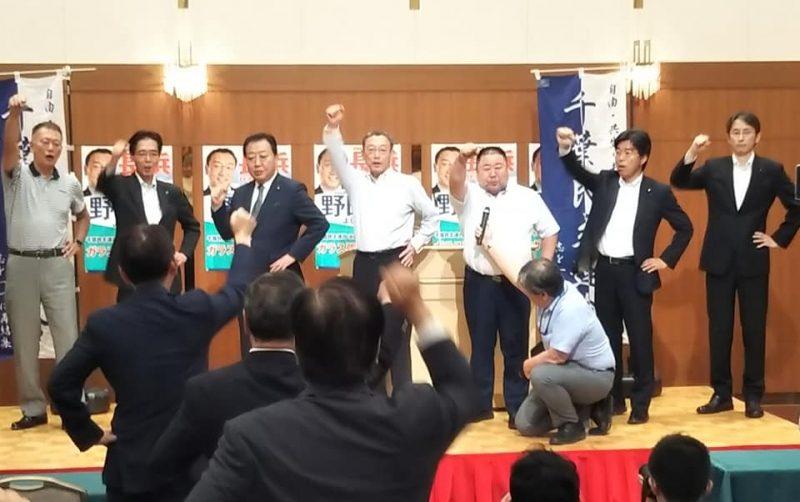 スタッフブログ【千葉民主連合】