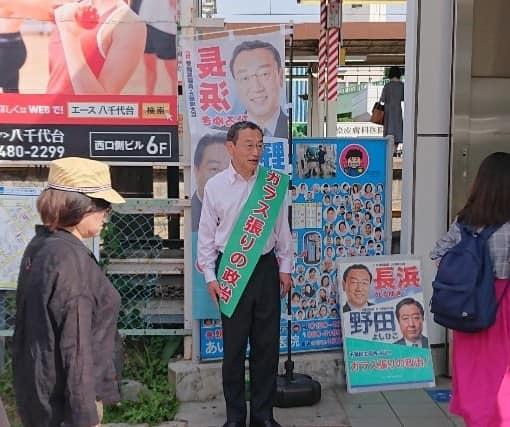 スタッフブログ【朝の駅頭~八千代台駅~】