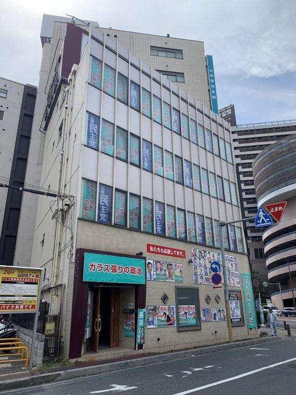 千葉事務所を開設しました。