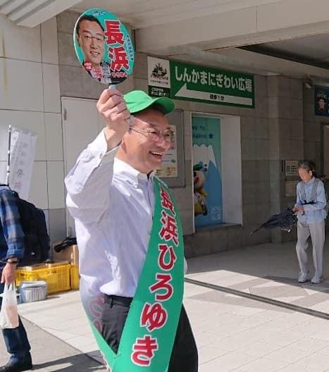 スタッフブログ【公示7日目】