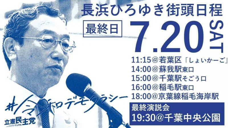 ★最終日のお知らせ★