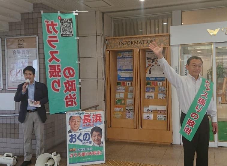 スタッフブログ【朝の駅頭~ユーカリが丘~館山】