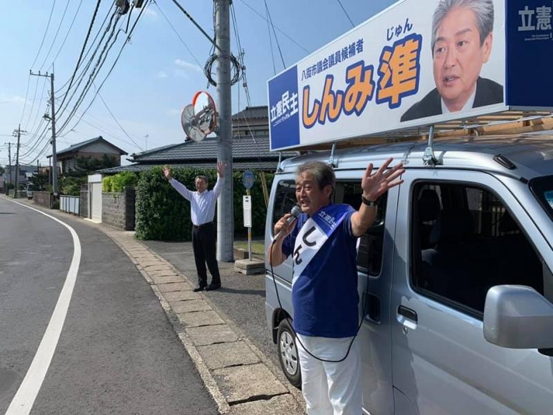 スタッフブログ【八街市議会議員選挙】