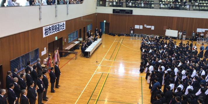 スタッフブログ【柏市剣道大会】