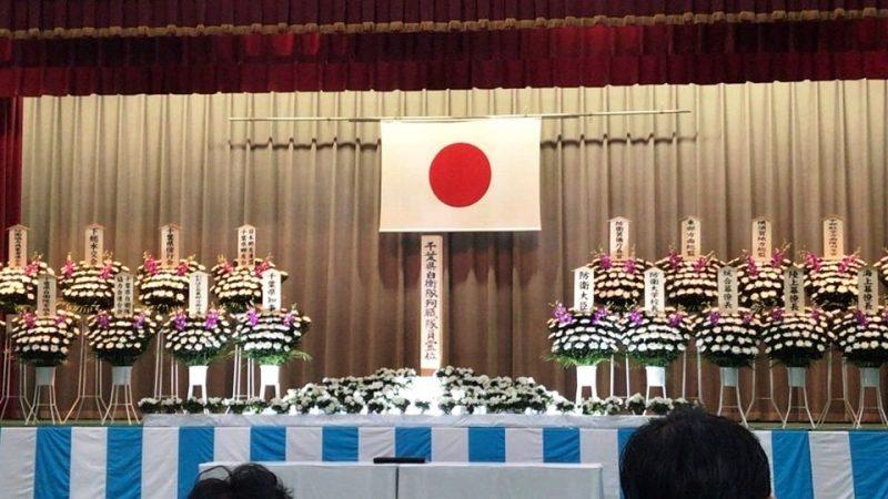 スタッフブログ【自衛隊殉職隊員千葉県追悼式】
