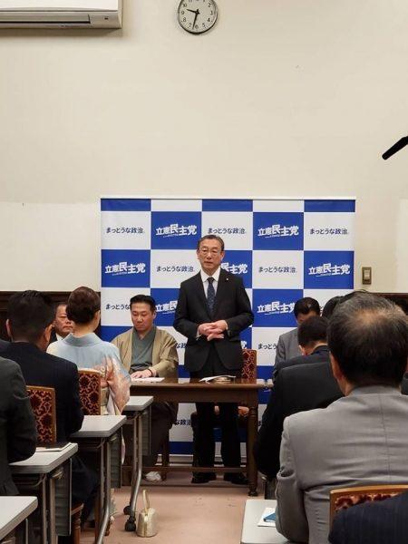 スタッフブログ【通常国会開会】