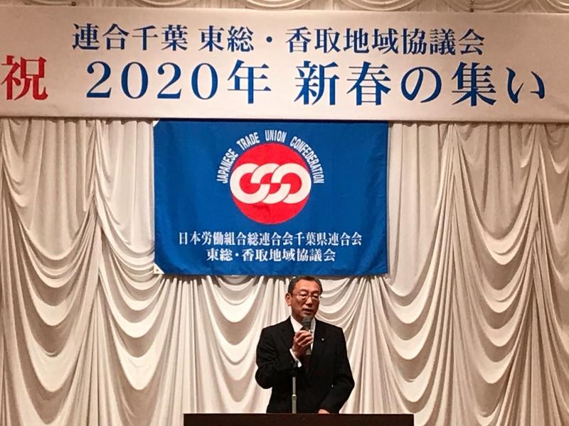 スタッフブログ〔東総・香取地域協議会〕