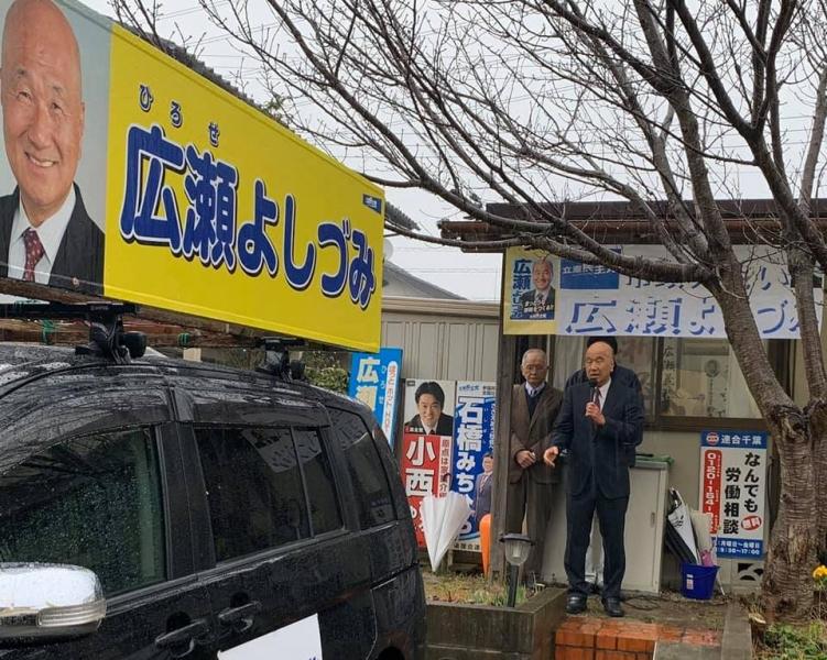 スタッフブログ〔四街道市議選始まる!〕