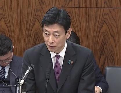 スタッフブログ〔内閣委員会・新型コロナウイルス〕