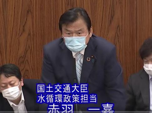 スタッフブログ〔国土交通委員会・道路法〕